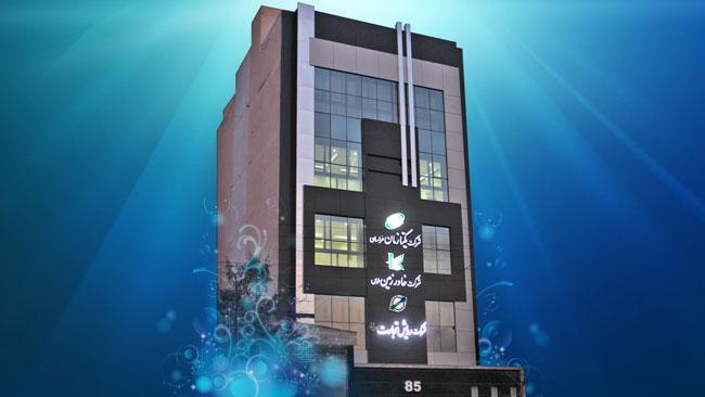 yekta-building