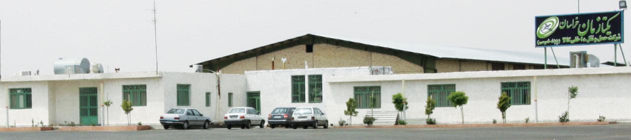 yektacomplex